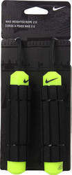 Nike Weighted Rope 2.0 NER11-753
