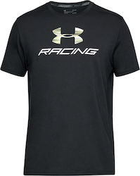 Under Armour Racing Pack 1313246-001