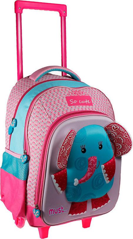 759a3ebe629 Προσθήκη στα αγαπημένα menu Must Elephant