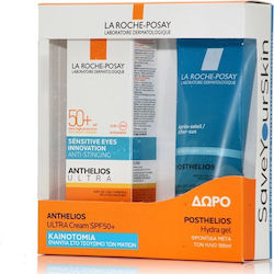 La Roche Posay Anthelios XL Sensitive Eyes Innovation Anti-Stinging Ultra Cream SPF50+ & Posthelios Hydra Gel After Sun