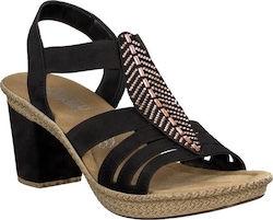 8e075191be7 Ανατομικά Παπούτσια Rieker - Skroutz.gr