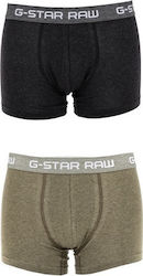 G-STAR - Ανδρικό σετ μπόξερ CLASSIC TRUNK HTR 2 PACK G-STAR λαδί-γκρι