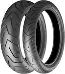 Bridgestone Battlax Adventure A41 Rear 150/70/17 69V