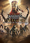 Assassin's Creed Origins (The Curse of the Pharaohs) PC