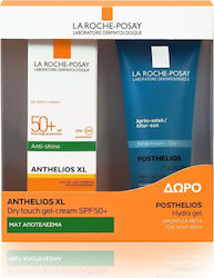 La Roche Posay Anthelios Anti-Shine XL SPF50+ 50ml & Posthelios Hydra Gel After Sun