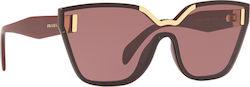 7e09ab050c Κοκκάλινα Γυναικεία Γυαλιά Ηλίου Μάσκα - Σελίδα 2 - Skroutz.gr