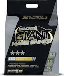 Stacker 2 Giant Mass Gainer 6800gr Σοκολάτα