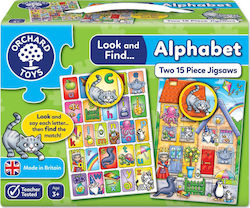 Look and Find Alphabet 15pcs (330) Orchard