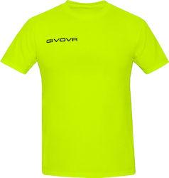 Αθλητικές Μπλούζες Givova - Skroutz.gr 52efef1b454