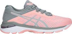 266a076fe36 Αθλητικά Παπούτσια Asics - Σελίδα 2 - Skroutz.gr