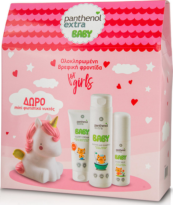 Προσθήκη στα αγαπημένα menu Medisei Panthenol Extra Baby Shower And Shampoo  300ml   Body Milk 100ml   Nappy Cream 100ml b05ad7f5e5d