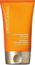 Moroccanoil Moroccanoill Intense Hydrating Treatment 100ml