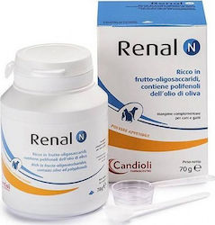 RENAL N (advanced) CATS 70GR POWDER