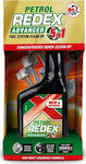 RedeX 5in1 Petrol Advanced Concentrated Car Fuel System Injector Cleaner 500ml