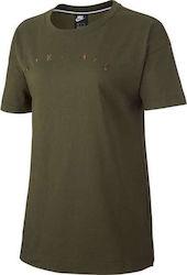 t shirt γυναικεια - Αθλητικές Μπλούζες - Σελίδα 6 - Skroutz.gr 73c43c4df9d