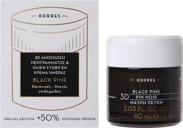 4548a87f66 Προσθήκη στα αγαπημένα menu Korres Black Pine Μαύρη Πεύκη 3D Κρέμα Ημερας Ανόρθωση  Περιγράμματος   Ολική Σύσφιγξη για Κανονικές Μικτές