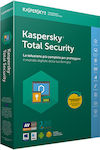 Kaspersky Total Security 2019 (5 Licences , 1 Year) Key