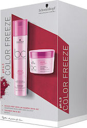 Schwarzkopf BC pH 4.5 Color Freeze Set