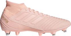8b2e9827e3 Ποδοσφαιρικά Παπούτσια Adidas Ροζ - Skroutz.gr