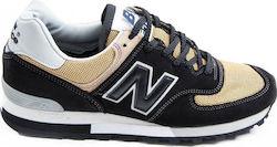 Αθλητικά Παπούτσια New Balance Μαύρα - Σελίδα 6 - Skroutz.gr dcbc536fb2f