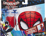 Hasbro Spiderman Movie Mission Gear (3 Σχέδια)