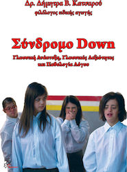 Large 20200219113415 syndromo down