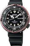 Seiko Prospex Sea Limited Edition S23627J1