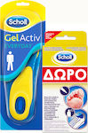 Scholl Gelactiv Everyday Ανδρικοί 2τμχ + Athletes Feet Mycosis Στυλό 4ml + Σπρέι 10ml