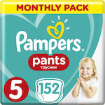 Pampers Monthly Pack Pants Νο 5 (12-17kg) 152τμχ