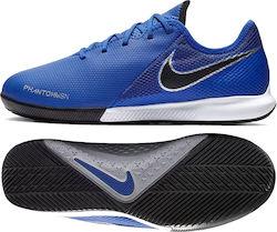 203e5bb2b Προσθήκη στα αγαπημένα menu Nike JR Phantom VSN Academy IC AR4345-400
