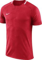 b6195d3169b Αθλητικές Εμφανίσεις Nike Ποδοσφαίρου - Σελίδα 6 - Skroutz.gr