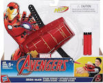 Hasbro Nerf Marvel Iron Man Stark Strike