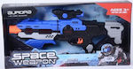Space Weapon Gun