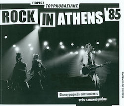 Large 20200219105655 rock in athens 85