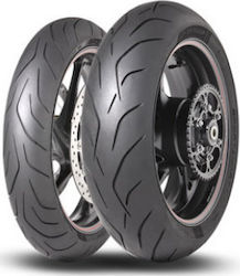 Dunlop Sportsmart MK3 Rear 180/60ZR17 75W