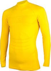 f87f996c6ec0 Ισοθερμικά σε Κίτρινο Χρώμα - Skroutz.gr