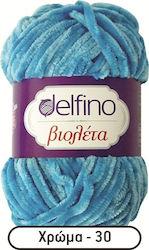 aa8b0bdf3a9 Delfino Νήμα Βιολέτα Γαλάζιο 100% Πολυέστερ Μήκος: 75 Γραμμάρια: 50