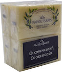 Papoutsanis Vegetal Soap with Olive Oil 4 x 125gr