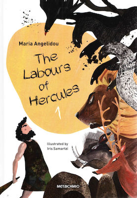 The labours of Hercules 1