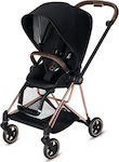 Cybex Mios Premium Black Frame Rosegold Brown Leather