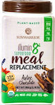 Sunwarrior Illumin8 Superfood Meal Replacement 800gr Aztec Chocolate