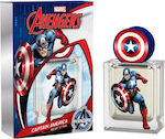 Marvel Avengers Captain America Eau de Toilette 50ml