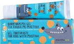Mastihashop Toothpaste Mastiha For Kids (3+) 50ml