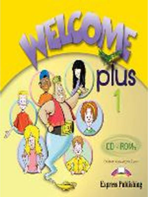WELCOME PLUS 1 CD-ROM (2)
