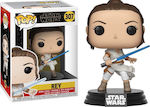 Pop! Movies: Star Wars - Rey 307