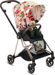 Cybex Mios Frame Rosegold Seat Spring Blossom L...