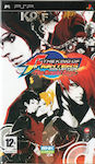 The King of Fighters Collection: The Orochi Saga PSP
