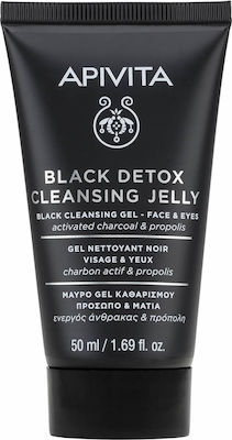 Apivita Black Detox Cleansing Jelly Face & Eyes Mini 50ml