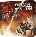Repos Production Last Bastion