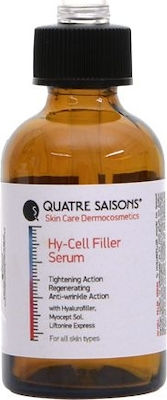 QS Professional Hy-Cell Filler Serum 30ml